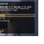 【CoD:AW】サバイバルで使えるカスタマイズ【攻略】