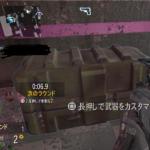 【CoD:AW】サバイバルで武器とExoをアップグレードポイントでカスタマイズ【攻略】