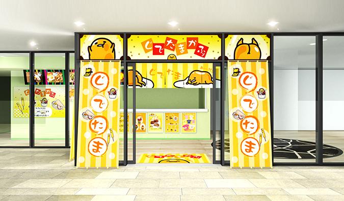 gu_skytree_cafe_1