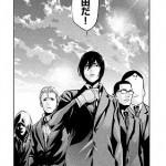 監獄学園アニメ2期はある?最終回後のあらすじやネタバレ