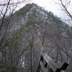 日本の葦獄山のピラミッドはオーパーツ?古代文明の名残りか?