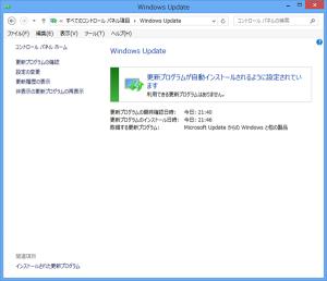Where-is-Windows-Update5