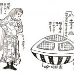 うつろ船は宇宙船か?オーパーツと日本の古代文明の超科学の謎
