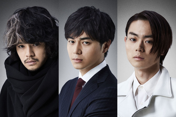 news_header_deathnote_cast