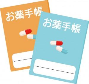 20150813電子お薬手帳1