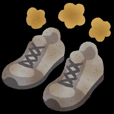 shoes_kusai