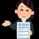 NHK受信料を払うのは義務?断り方や契約解除の方法まとめ