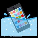 iPhone10防水防塵機能はどこまで大丈夫?お風呂や海は?