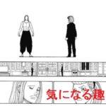 10月22日ハンターハンター385話のあらすじ内容ネタバレ感想!