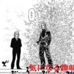 10月15日ハンターハンター384話のあらすじ内容ネタバレ感想!
